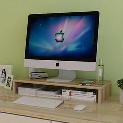心汇电脑显示器增高架 单层 浅胡桃色 7.9元包邮(需用券)