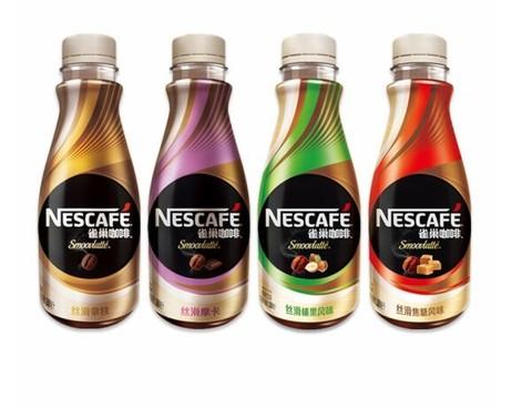 Nestle 雀巢咖啡 混合风味 268ml*3瓶 9.9元包邮