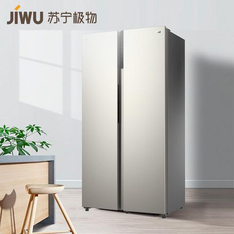 新品发售: 苏宁极物 小Biu JSE4628LP 变频风冷 对开门冰箱 468L 1999元包邮