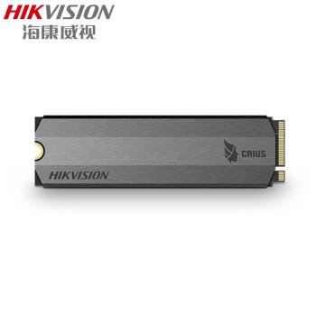 HIKVISION 海康威视 C2000 M.2 NVMe 固态硬盘 512GB 458.9元包邮