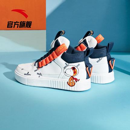 29日0点、小编精选: ANTA 安踏×SNOOPY 联名 男女款运动鞋 299元包邮
