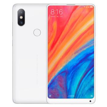 MI 小米 MIX2S 智能手机 白色 6GB 128GB 1699元包邮(满减)