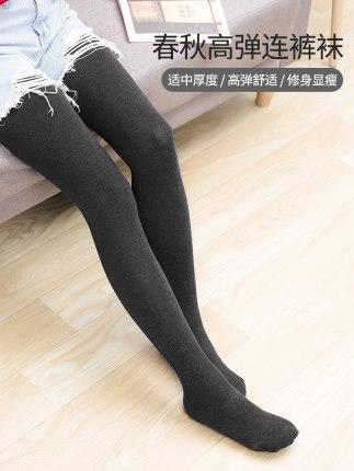 MINISO 名创优品 女士连裤袜 80D *2件 19.9元(合9.95元/件)