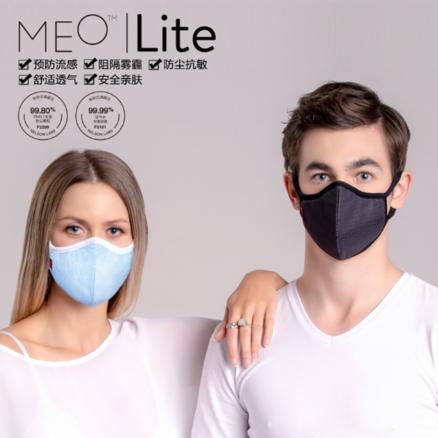 【包邮】MEO Lite 成人口罩套装 $32(约225元)