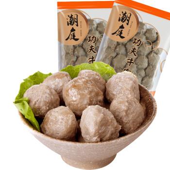 潮庭潮汕牛筋丸 250g/袋*3件+牛肉丸 250g 99元包邮
