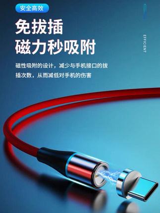 自由光 Mirco USB数据线 1m *2件 1.5元包邮
