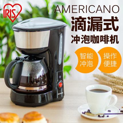 IRIS 爱丽思 CMK-600B 滴漏美式咖啡机 750ml 48元包邮(需用券)