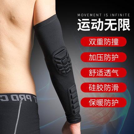 9元包邮(需用券)! MATTDAWEI MHB011 运动跑步防晒护臂
