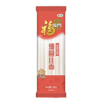 福临门 家宴细圆面 900g *51件 95.43元(多重优惠)