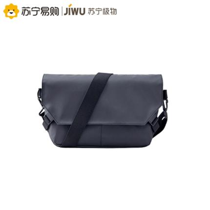 20点开始:JIWU 苏宁极物 JWSC11010 男士邮差包,44.9元