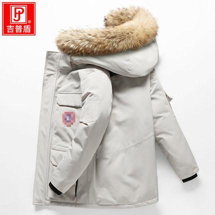 吉普盾2020冬季新品羽绒服男士外套,券后139元