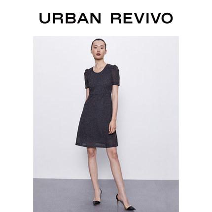 79元 URBAN REVIVO WE15S7AN2010 女士连衣裙