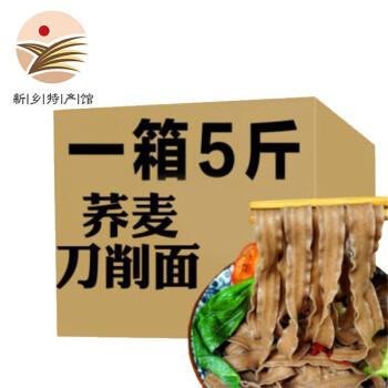 仙力面业华夏九月天 仙力荞麦刀削面 5斤装,25.9元包邮(双重优惠)